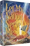 Let My Nation Serve Me: Marching Toward Sinai and Receiving the Torah