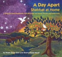 A Day Apart: Shabbat at Home