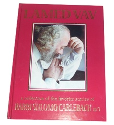 Lamed Vav: A Collection of the Favorite Stories of Rabbi Shlomo Carlebach