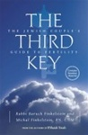 The Third Key: The Jewish Couple's Guide to Fertility