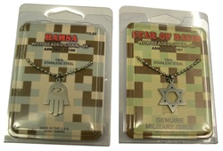 Military Issue Chamsah or Star of David