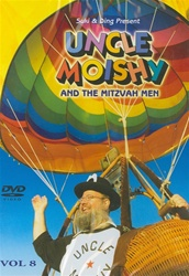 Suki & Ding Present Uncle Moishy and the Mitzvah Men (Volume 8)