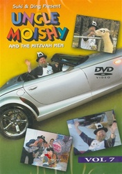 Suki & Ding Present Uncle Moishy and the Mitzvah Men (Volume 7)