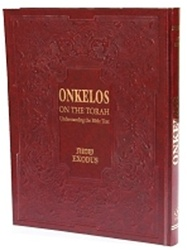 Onkelos On the Torah - Understanding the Bible Text