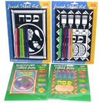 Passover Craft Package