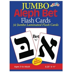 Jumbo Hebrew Flash Cards