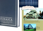 Encyclopaedia Judaica - 22-Volume Set (2nd Edition)