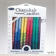 Hand Decorated Rainbow Chanukah Candles