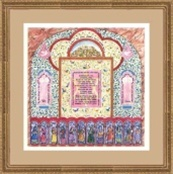 Bat Mitzvah Blessing - Women of the Bible