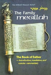 The Family Megillah: The Book of Esther - Introduction, Translation, and Concise Comment