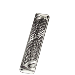 Pewter Mezuzah Case