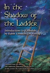 In the Shadow of the Ladder-Introductions to Kabbalah