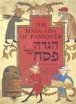 The Bird's Head Pop-Up Haggadah of Passover For the Whole Family