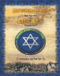 The Liberty Haggadah - Celebrating 60 Years of Independence