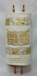 Torah Mantle