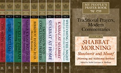 My Peoples Prayer Book - Book Series - Complete 10 Volume Set - Hardcover