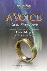A Voice Shall Sing Forth: Commentary of the Dubner Maggid on the Song of Songs