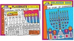 Chanukah Coloring Package