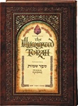 The Illuminated Torah - Sefer Shemos / The Book of Exodus