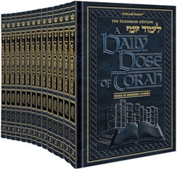 A Daily Dose of Torah- 14 Volume Slicased Set -Series Two