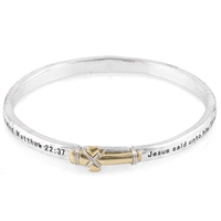 Matthew 22:37-Cross Wire Bangle - Two Tone