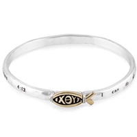 Ichthus Wire Bangle - Two Tone