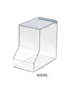 Medium Dispensing Bin