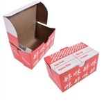 "5-1/2"" x 3-1/4"" x 3"" #4 Chinese Take Out Boxes"