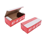 "5-1/2"" x 2-5/8"" x 1-3/4"" #2 Chinese Take Out Boxes"