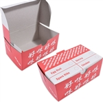"6-7/16"" x 4"" x 3"" #6 Chinese Take Out Boxes"