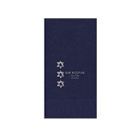 Printed Guest Towel Napkins - Navy Blue - Anniversaries, Bar Mitzvah & Parties