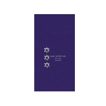 Printed Guest Towel Napkins - Purple - Anniversaries, Bar Mitzvah & Parties