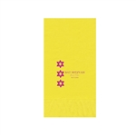 Printed Guest Towel Napkins - Primrose Yellow - Anniversaries, Bar Mitzvah & Parties