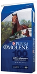 OMOLENE #100 PLEASURE