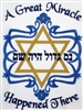 Judaism - A Great Miracle