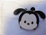 Disney Trading Pins 108003 Disney Tsum Tsum Mystery Pin Pack - Oswald ONLY