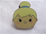 Disney Trading Pin 108012: Disney Tsum Tsum Mystery Pin Pack - Tinker Bell ONLY