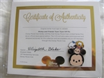 Disney Trading Pins 112005 Disney Movie Club - Tsum Tsum Mickey and Friends VIP Pin