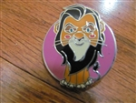 Disney Trading Pin 117064 HKDL World of Evil Mystery Collection ~ Scar