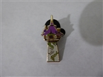 Disney Trading Pins 124856 Tangled Icons (4 pins) - Tower only