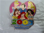 Disney Trading Pin 18805 WDW - 2003 The Magical Place To Be (Princesses)