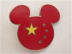 Disney Trading Pin 953: WDW - Epcot World Showcase - Mickey Head & Ears (China)