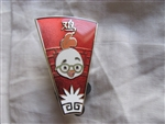 Disney Trading Pins 99672: Chinese Zodiac Mystery Collection - Year of the Rooster - Chicken Little