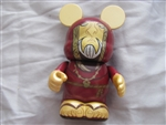 Mideval Series Monk Vinylmation