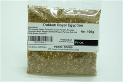 Dukkah Royal Egyptian