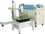 HL.MOLD301: HL.MOLD301 Laser Mould Repair Welding