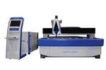 HL.MPS-XID: MPS-XID Laser Cutting Machine 500W