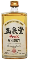 Gyokusendo Peak Whisky (750ml)