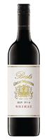 Best's Great Western Bin No. 0 Shiraz 2014 (Victoria, Australia) (750ml)