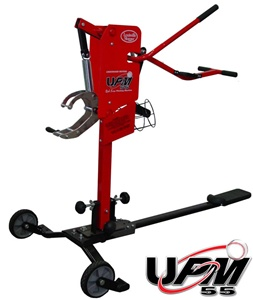 UPM55 Red Fire Underhand Softball Pitching Machine